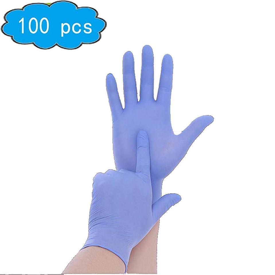 農夫医療過誤アクセスニトリル試験用手袋-医療グレード、パウダーフリー、ラテックスゴムフリー、使い捨て、非滅菌、食品安全、テクスチャード加工、サニタリーグローブ、救急用品、(パック100)、手と腕の保護 (Color : Purple, Size : L)
