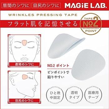 MAGiE LAB.(マジラボ) 一点集中カバー お休み中のしわ伸ばしテープ No.2.ポイントタイプ MG22116