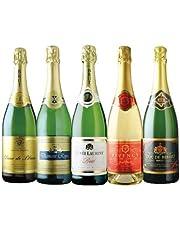 全部フランス産 辛口スパークリング5本セット 第11弾 スパークリングワインセット