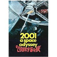 JLFDHR 2001年宇宙の旅の映画アートプリントポスター家の壁の装飾キャンバスプリントポスター-50X70Cmx1フレームなし