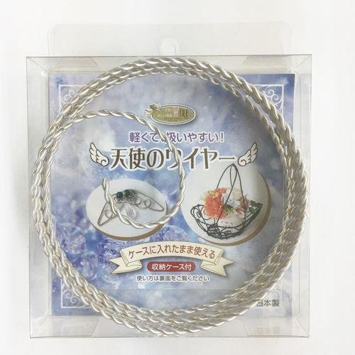天使のWIRE 捻じり線ワイヤー 収納ケース付 パールシャンパン 1.5mm×2m