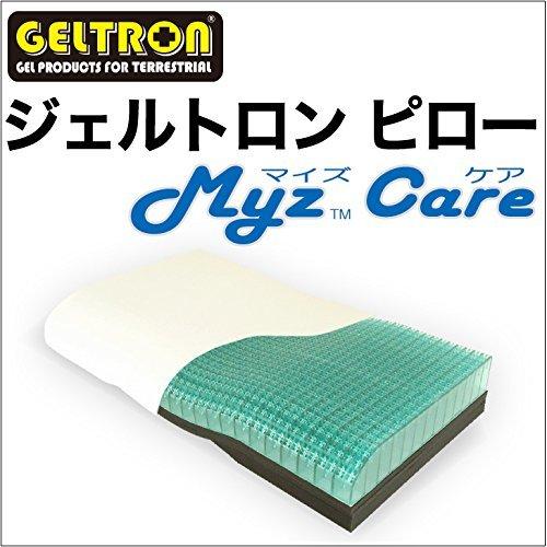 ジェルトロン ピロー Myz Care (マイズケア) 約W60x33x5.5~9.5cm