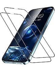 【軍用級全面保護】Humixx iPhone13用/ iPhone13 Pro用ガラスフィルム 10H強化ガラス 2枚入り 強力保護 高い光透過率 ガイド枠付き 気泡防止 指紋防止 iPhone13用 13Pro用フィルム (6.1 インチ)
