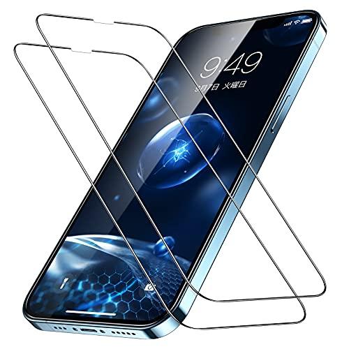 【軍用級全面保護】Humixx iPhone13用/ iPhone13 Pro用ガラスフィルム 10H強化ガラス 2枚入り 強力保護 99%高光透過率 ガイド枠付き 気泡防止 指紋防止 iPhone13用 13Pro用フィルム (6.1 インチ)