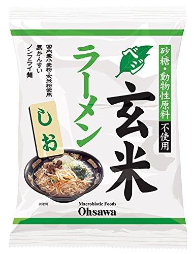 オーサワのベジ玄米ラーメン(しお)×20個
