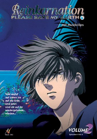 Reinkarnation Vol. 2 - Please Save My Earth - Episode 4-6 (OmU)