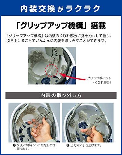 谷沢製作所エアライト『飛翔special(ST#1830-JZ)』