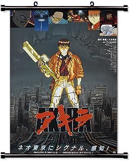 Akira Anime Fabric Wall Scroll Poster (32 x 46) Inches. [WP] Akira-3(L)