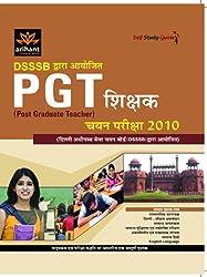 DSSSB Books 2019 - PGT (Hindi)