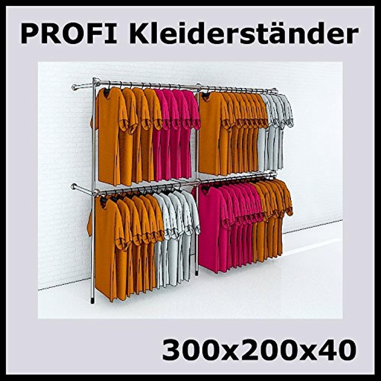 300x200x40 PROFI KLEIDERSTNDER BEKLEIDUNGSSTNDER GARDEROBENSYSTEM-P300