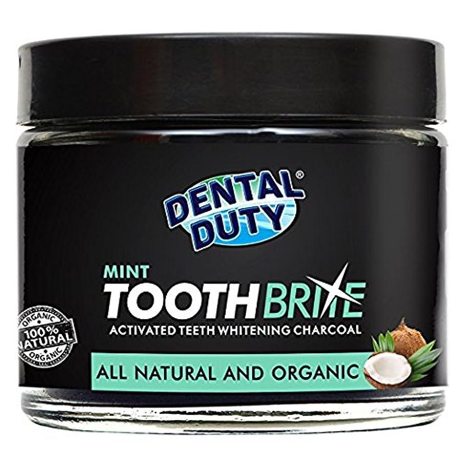 アメリカで売れている ナチュラル 歯のホワイトニング活性炭パウダー (ミント味)  Natural Teeth Whitening Charcoal Powder -Mint Flavor- Made with Organic Coconut Activated Charcoal (海外直送品) [並行輸入品]