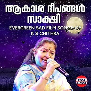 Akasha Deepangal Sakshi, Evergreen Sad Film Songs of K. S. Chithra