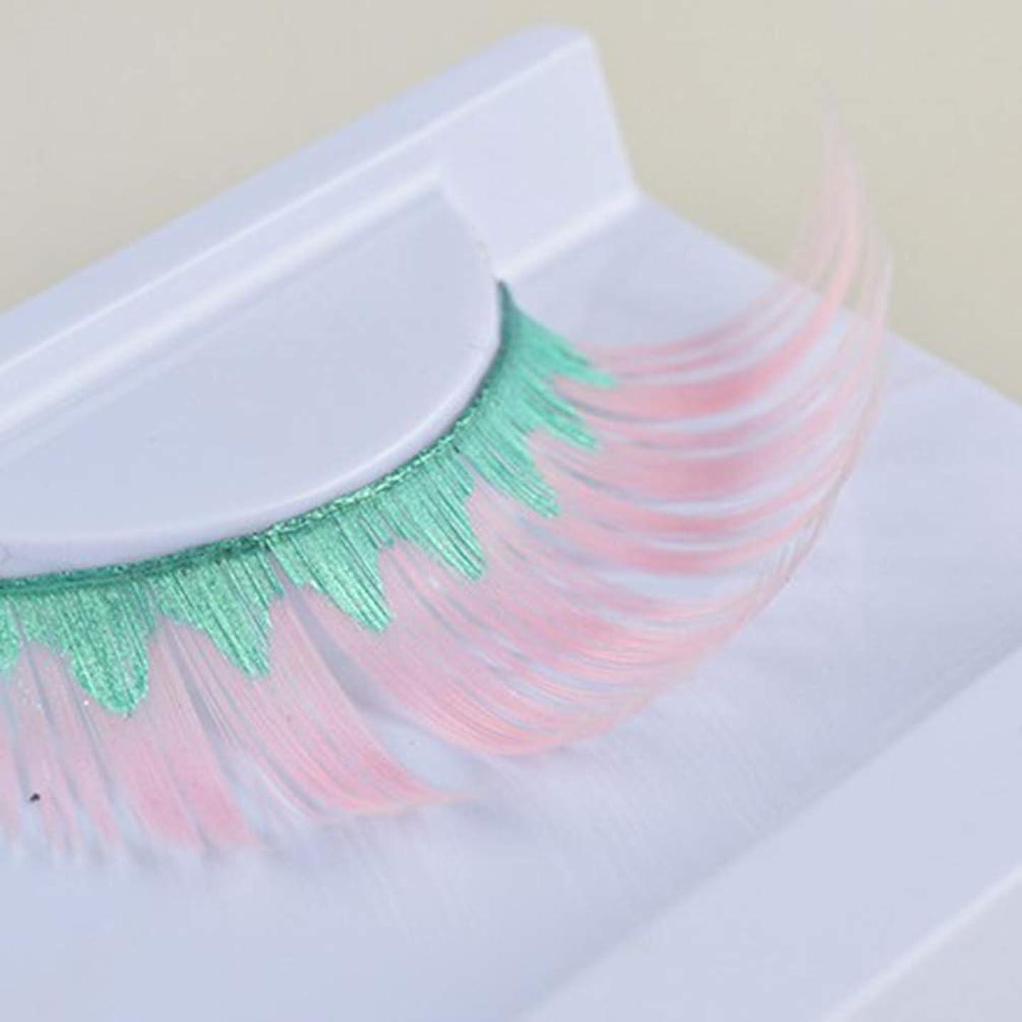 ビジョン弾性思いやり(ライチ) Lychee (ライチ) Lychee 2ペアはいり つけまつげ グリーン ピンク色 色つき 濃密 誇張 欧米スタイル ふんわりロング 手作り パーティー用 ステージメイク 長持ち