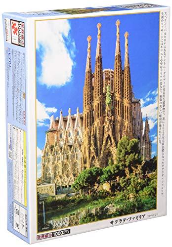 1000ピースジグソーパズル サグラダ・ファミリア(26×38cm)