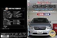 インプレッサスポーツ(GP3) メンテナンスオールインワンDVD 内装&外装セット