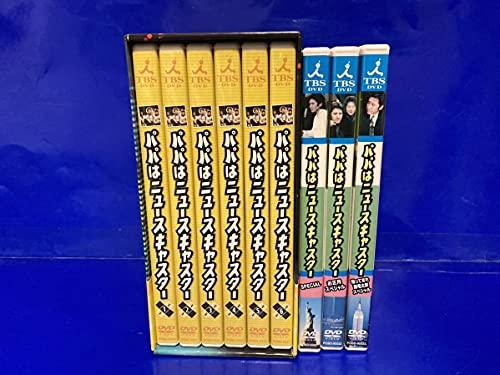【激レア】パパはニュースキャスター DVD-BOX6枚組スペシャル3枚 田村正和 セル版