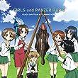 ラジオCD「ガールズ&パンツァーRADIO ウサギさんチーム、もっともっと訓練中! 」Vol.1