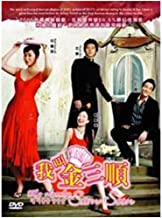 My Lovely Sam Soon - Korean Drama (4DVD deluxe edition, complete episodes with English Subtitles)