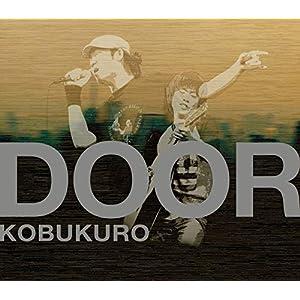 """DOOR"""""""