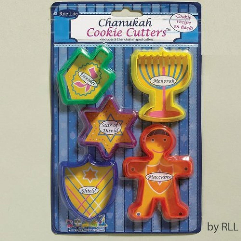 Hanukkah Cookie Cutters by Zion Judaica Ltd