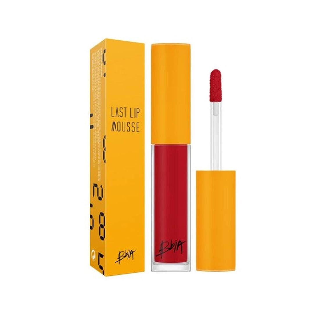 トチの実の木シンプルさプーノピアラストリップムース 5カラー韓国コスメ、Bbia Last Lip Mousse 5 Colors Korean Cosmetics [並行輸入品] (3535 red)