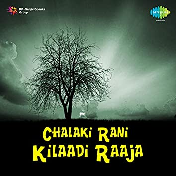 "Bhale Kurradaana (From ""Chalaki Rani Kilaadi Raaja"") - Single"