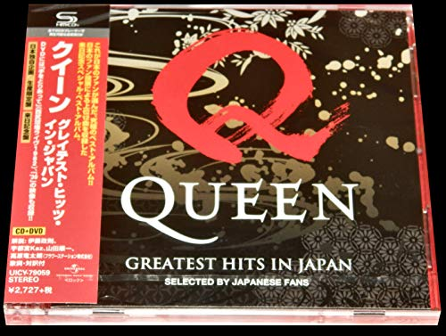 Greatest Hits In Japan (Limited Edition) (SHM-CD + DVD/NTSC-Region 0)