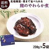 さかな 高橋鯉屋 鯉のやわらか煮 5切 (200g)ギフト化粧箱入