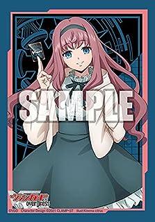 ブシロードスリーブコレクション ミニ Vol.545 カードファイト!! ヴァンガード overDress『御薬袋 ミレイ』