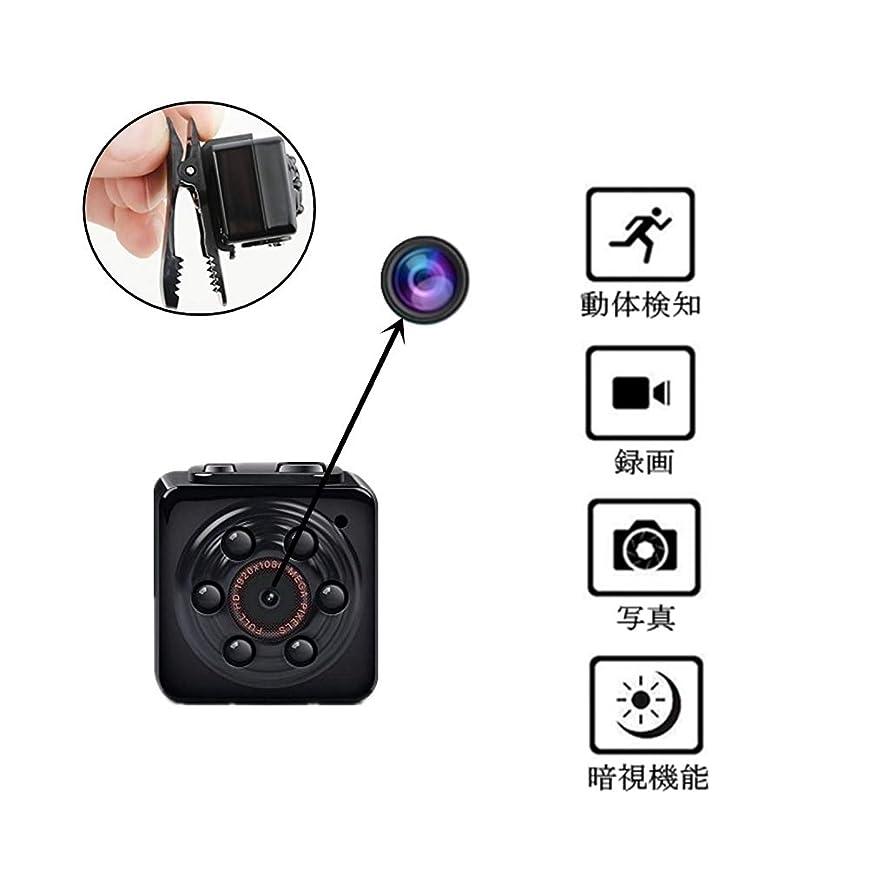 苦しめる簡単に不名誉EOVAS HD 1080P 6灯超小型 防犯?監視カメラ 暗視、 動体検知、 録画?録音、 防犯 証拠撮影対応
