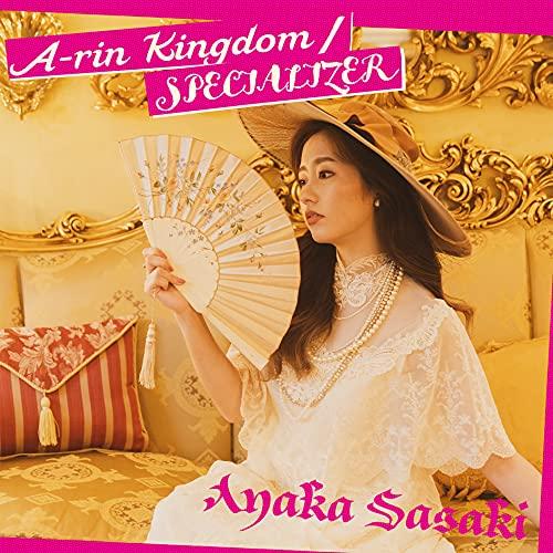 A-rin Kingdom/SPECIALIZER