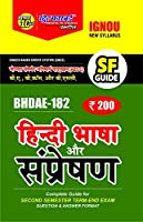 IGNOU BHDAE-182 Choice Based Credit System Hindi Bhasha aur Sampreshan SF Complete Guide for for in First Semester