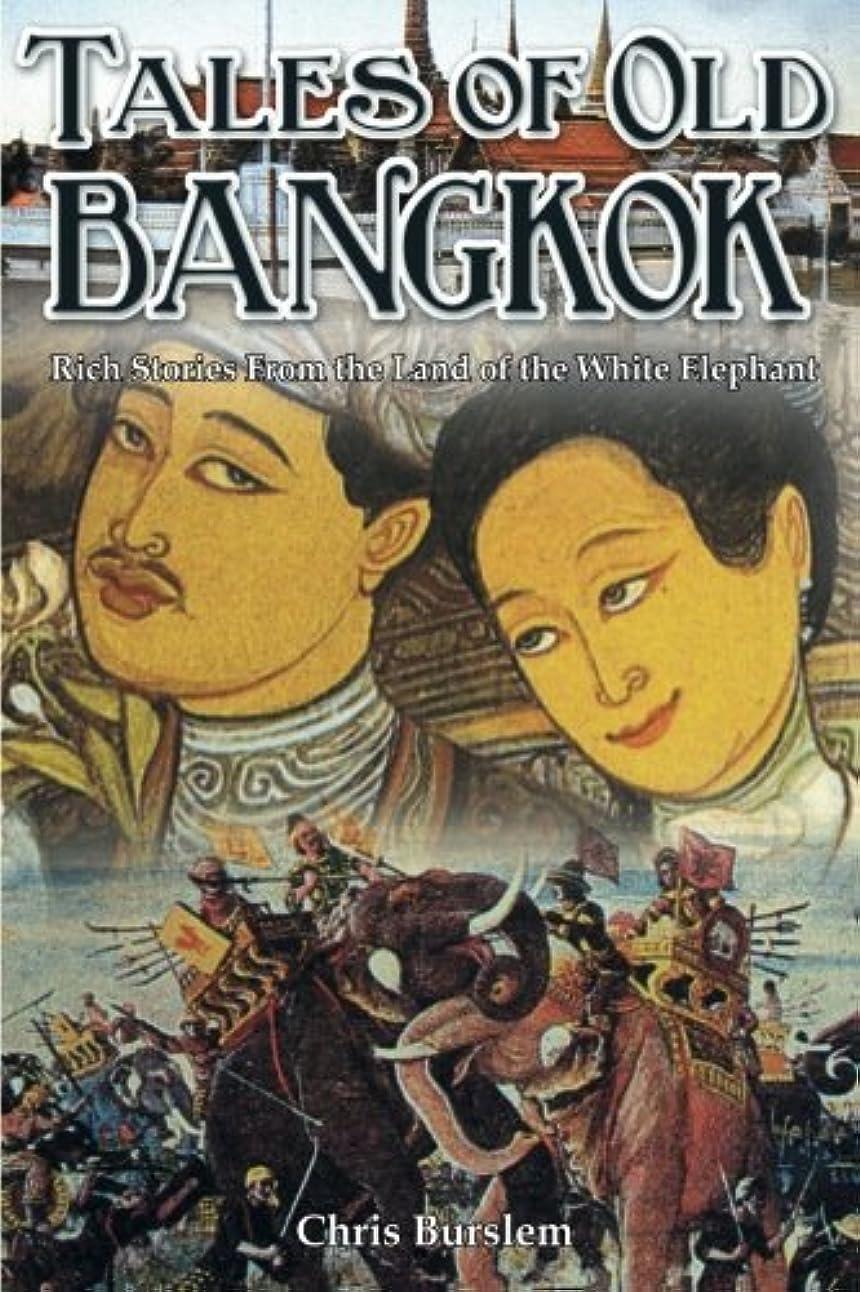 独裁アーサー裁判所Tales of Old Bangkok: Rich Stories from the Land of the White Elephant