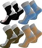normani 4 Paar Stopper-Socken/Homesocks mit Rutschfester ABS Sohle und Innenfrottee/in Schwarz Farbe Beige Größe 39/42