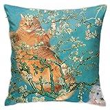 YIEASY Van-Gogh_Almond_Blossom_Cat-W Throw Pillow Case,Decorative Pillow Cover,Cushion Cover,Home Decor,Lumbar Cushioncase,Hidden Zipper Pillow Shell 16'