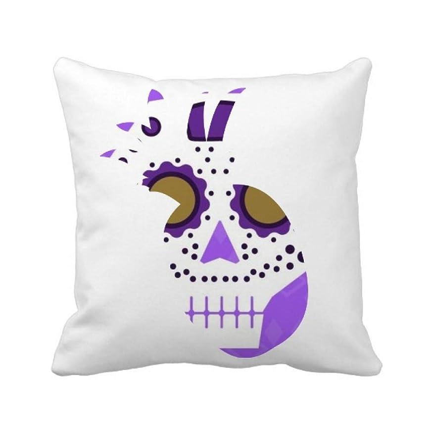 放課後観客調査花の形をした紫の目の頭蓋骨の文化のイラスト パイナップル枕カバー正方形を投げる 50cm x 50cm