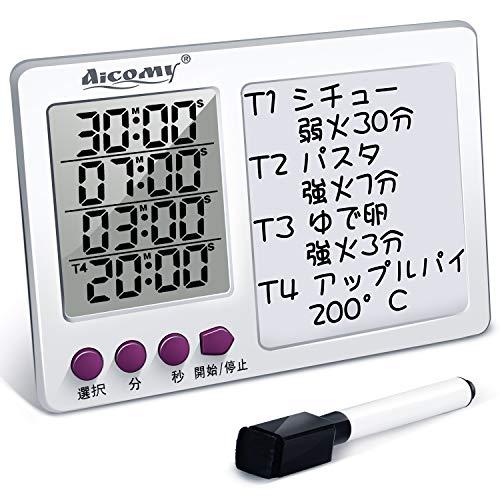 キッチンタイマー複数設定 デジタルタイマー 大画面 4連式(59分59秒まで)マグネット付き メモパッド( 水性ペン付き)料理、勉強、運動、ラボなどカウントアップ カウントダウン