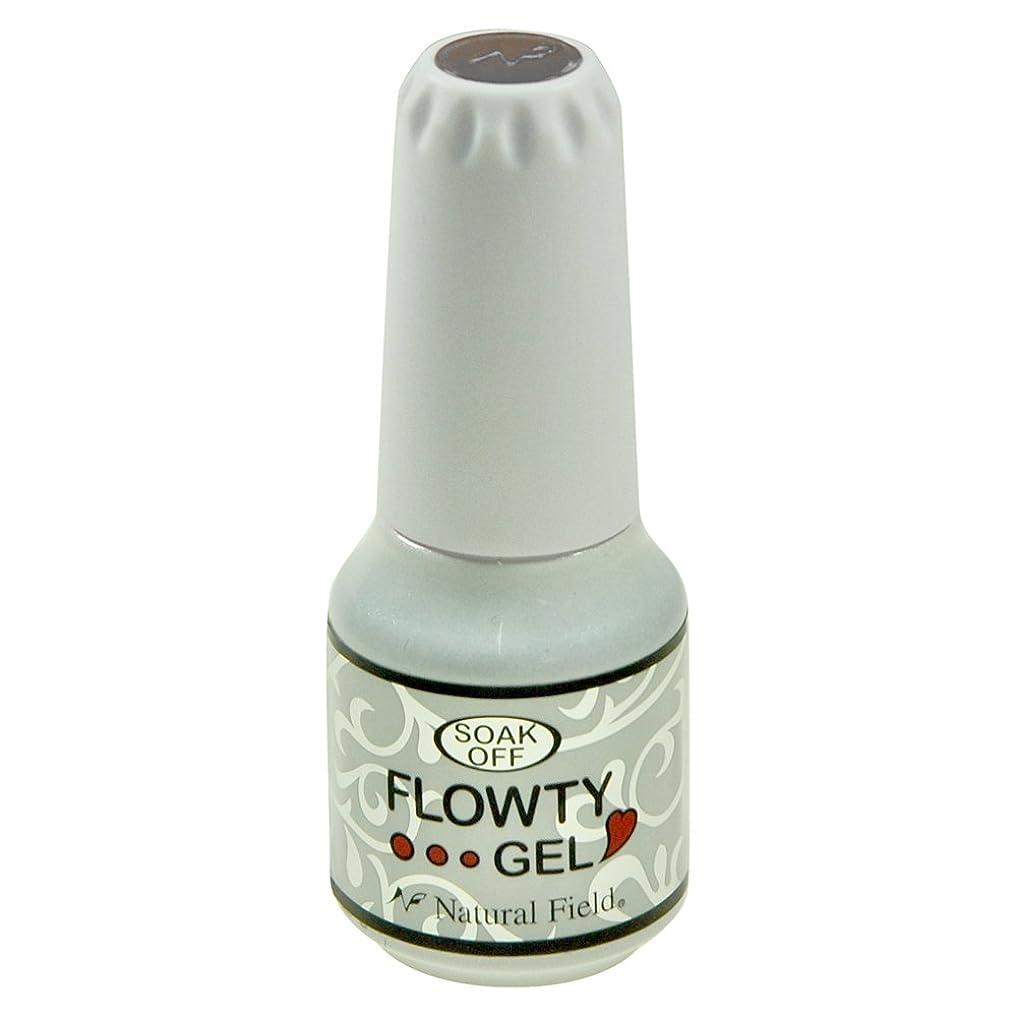 花瓶ディレクター私たち自身Natural Field Melty Gel フローティジェル 4131 ローズコパーグリッター 7ml UV/LED対応 カラージェル