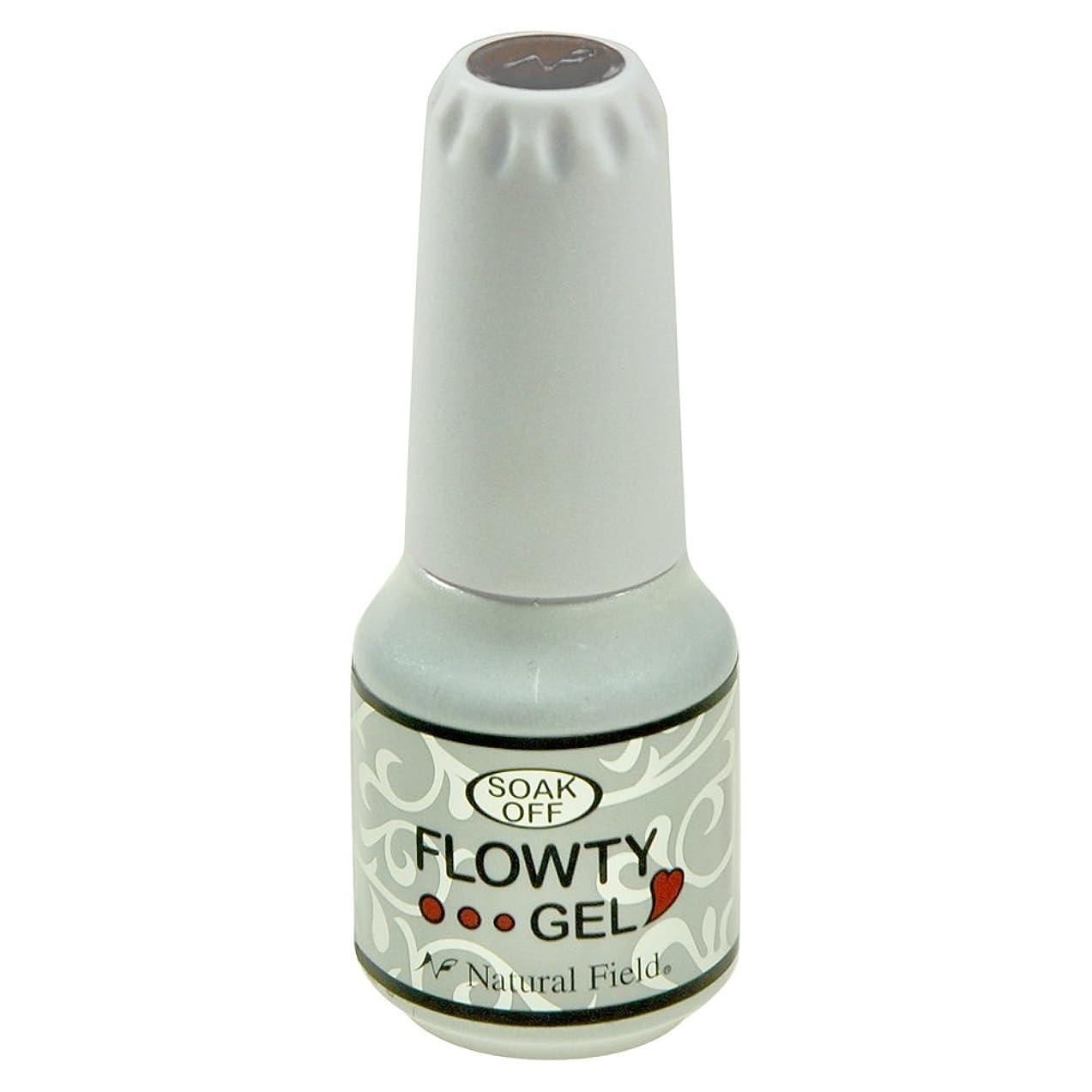 流体トロリーバス摂氏度Natural Field Melty Gel フローティジェル 4103 キャンキャン 7ml UV/LED対応 カラージェル