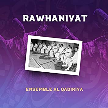 Rawhaniyat (Inshad)