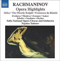 Opera Highlights (Highlights)