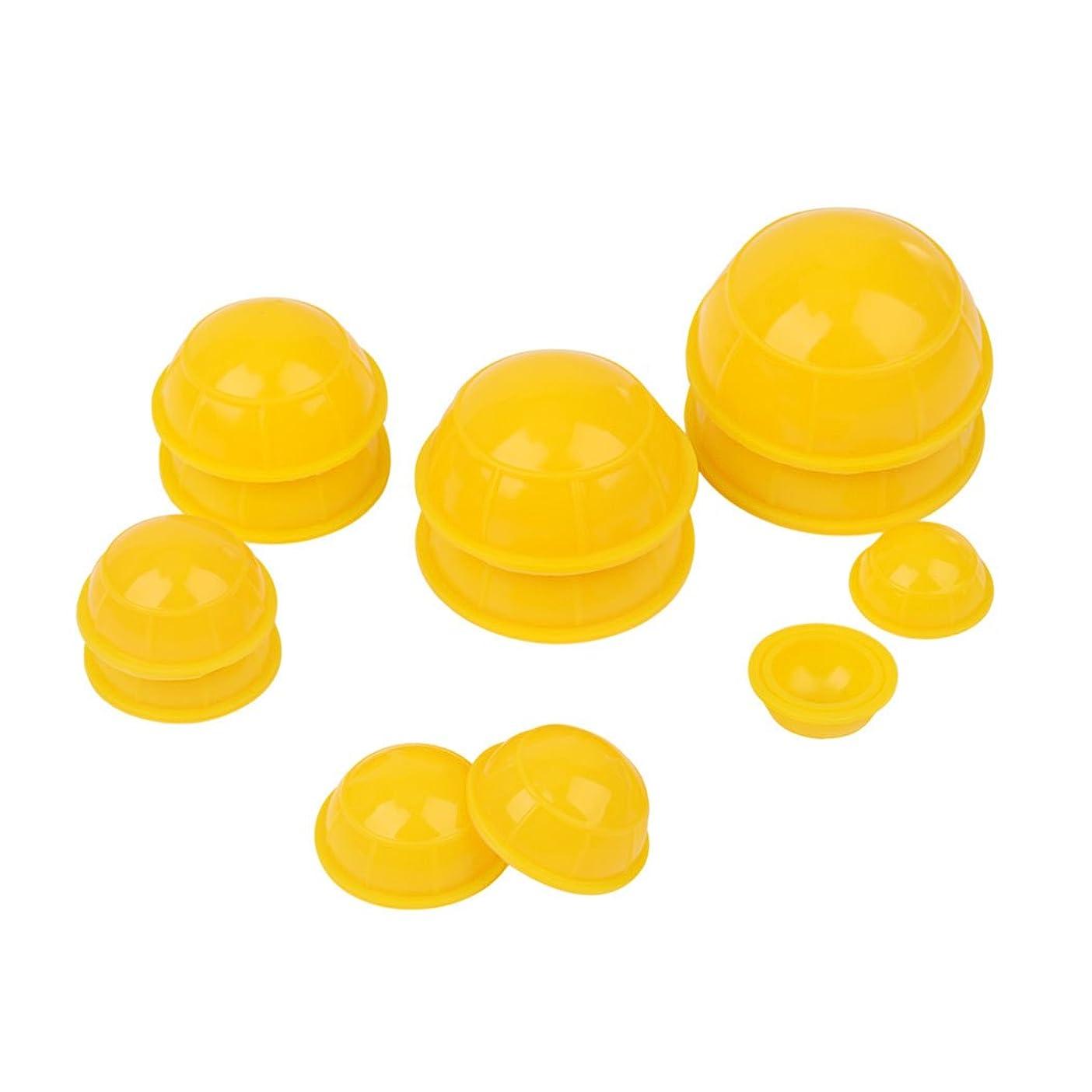 ファブリック反抗推定する(inkint)マッサージ吸い玉 カッピングカップ 12個セット シリコン製 吸い玉 (イエロー)