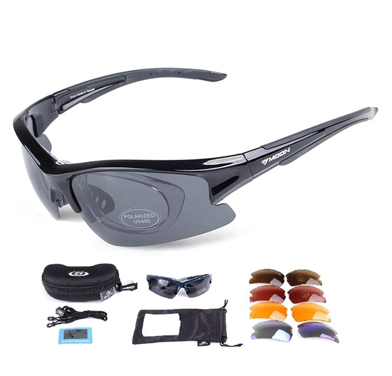 Rungear Polarized Sports Sunglasses with 5 Interchangeable Lenses, Tr90 Unbreakable Glasses for Men Women Cycling Driving Running MTB Racing Ski Goggles