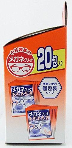 小林製薬『メガネクリーナふきふき20包』