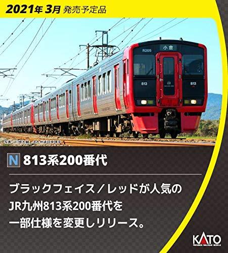 KATO Nゲージ 813系200番代 基本セット 3両 10-1686 鉄道模型 電車