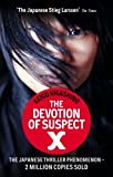 The Devotion Of Suspect X: A DETECTIVE GALILEO NOVEL (Detective Galileo Series) (English Edition)