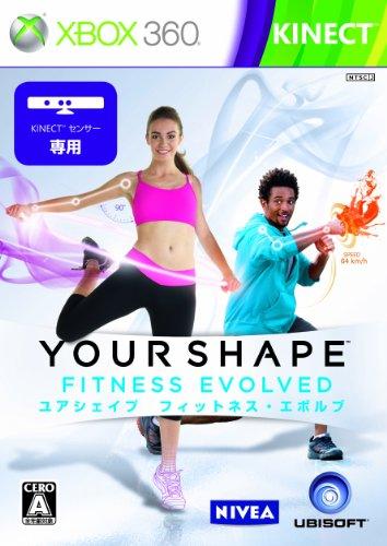 Your Shape: Fitness Evolved [Japan Import]