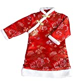 Hooyi Children Girl Quilted Jackets Kid Qipao Winter Outerwear Coats for Girls Tang Dress (Red, 12)