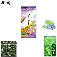 森のこかげ 高級 煎茶 100g 八女茶 福岡 T