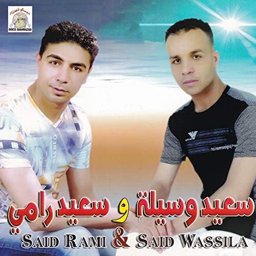 Said Rami & Said Wassila